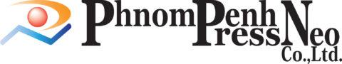 日系カンボジアニュースサイト プノンペンプレスネオ